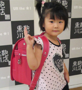 2013/8/23 総曲輪本店
