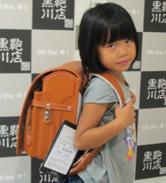2013/8/26 総曲輪本店