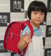 2013/8/29 総曲輪本店