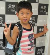 2013/8/30 総曲輪本店