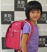 2013/9/1 総曲輪本店