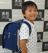 2013/9/5 総曲輪本店