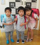 2013/9/6 総曲輪本店