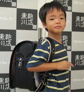 2013/9/7 総曲輪本店