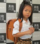 2013/9/8 総曲輪本店