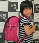2013/9/9 総曲輪本店