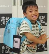 2013/9/14 総曲輪本店