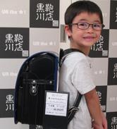 2013/9/21 総曲輪本店