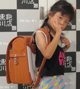 2013/9/23 総曲輪本店