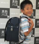 2013/9/28 総曲輪本店