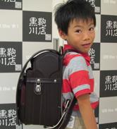 2013/9/30 総曲輪本店