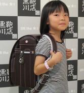 2013/10/6 総曲輪本店