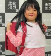 2013/10/13 総曲輪本店
