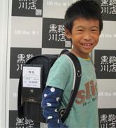 2013/10/26 総曲輪本店