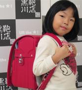 2013/10/27 総曲輪本店