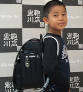 2013/11/3 総曲輪本店