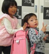 2013/11/9 総曲輪本店