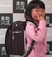 2013/11/17 総曲輪本店