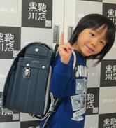2013/11/24 総曲輪本店