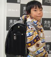 2013/11/30 総曲輪本店