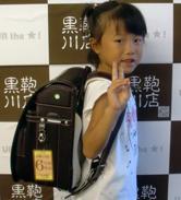 2013/9/8 名古屋