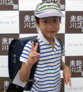 2013/9/15 神戸