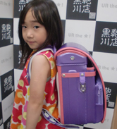 2014/7/13 銀座店