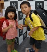 2014/7/20 銀座店
