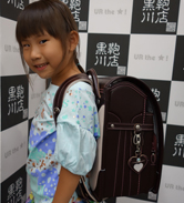 2014/7/21 銀座店