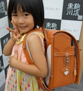 2014/8/6 銀座店