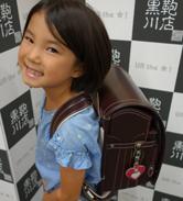 2014/8/10 銀座店