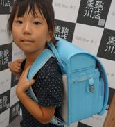 2014/8/11 銀座店