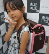 2014/8/16 銀座店
