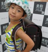 2014/8/18 銀座店