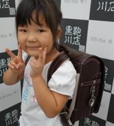 2014/8/20 銀座店