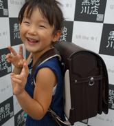 2014/8/21 銀座店