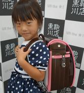 2014/8/22 銀座店