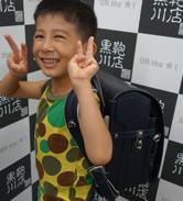 2014/8/24 銀座店