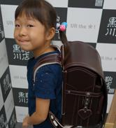 2014/8/30 銀座店