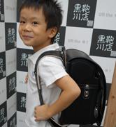 2014/9/3 銀座店