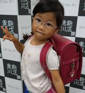 2014/9/5 銀座店
