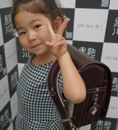 2014/9/15 銀座店
