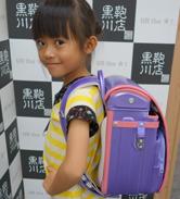 2014/9/21 銀座店
