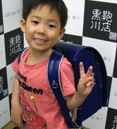 2014/6/28 銀座店