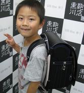 2014/7/5 銀座店