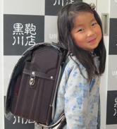 2014/5/5 総曲輪本店