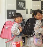 2014/5/31 総曲輪本店