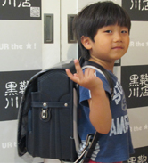 2014/6/9 総曲輪本店