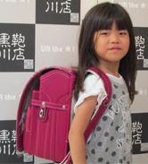 2014/6/15 総曲輪本店