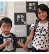 2014/6/22 総曲輪本店